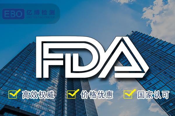 杯子FDA食品接触材料检测有哪些规定呢?