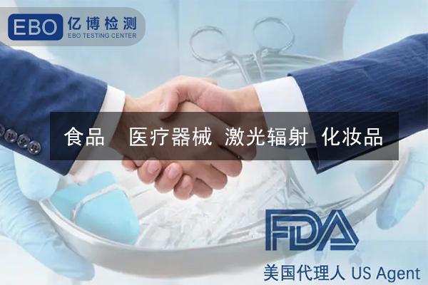 包装袋食品FDA检测第三方服务机构
